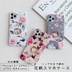 iPhoneケース iPhoneカバー ケース カバー iPhone12 iPhone12Pro iPhone12ProMAX iPhone12mini 花 フラワー リング付き 落下防止|kira-bsmile