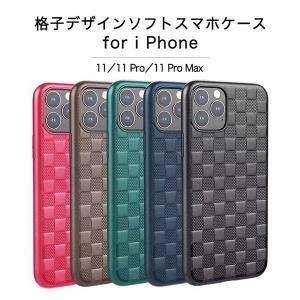 iPhoneケース iPhoneカバー ソフトケース iPhone11 iPhone11Pro iPhone11ProMAX 格子デザイン シンプル|kira-bsmile