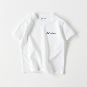 Tシャツ オーダーメイド キッズ 手足型 名入れ 1点から作成オリジナルデザイン|kira-bsmile