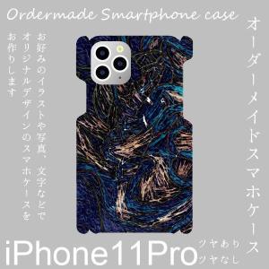 iPhone11Pro スマホケース オーダーメイド 背面ケース 側表面印刷 子供の絵 チームロゴ ペット 写真 オリジナルデザイン|kira-bsmile