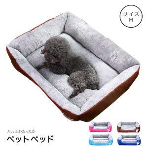 ペット用ベッド ふわふわ 暖か 秋冬 Sサイズ 小型犬 猫用 クッション 猫ベッド 犬ベッド ソファ ふかふか お昼寝 kira-bsmile