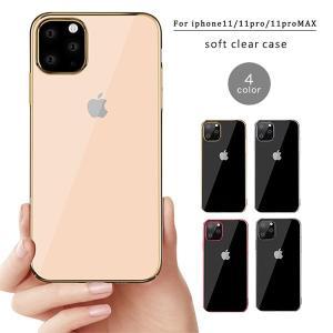 iPhoneケース iPhoneカバー クリアケース ソフトケース シンプル メタリック塗装 快適な手触り 指紋が付きにくい|kira-bsmile