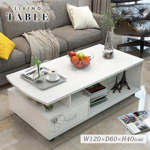 テーブル センターテーブル ローテーブル インテリア 北欧 収納 リビングテーブル 幅120cm 奥行60cm 白 ホワイト 収納棚付 収納棚 おしゃれ 収納ラック|kira-bsmile