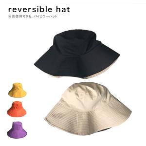 サファイアハット 帽子 レディース帽子 つば広 レディース UVカット 紫外線対策 日焼け対策 春 夏 UV対策 可愛い 日除け|kira-bsmile