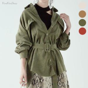 レディース トップス コーデュロイシャツ オーバーシャツ シャツジャケット 前開きシャツ アウター 羽織り ベルト付き オーバーサイズ ゆったりサイズ////|kira-kirashop