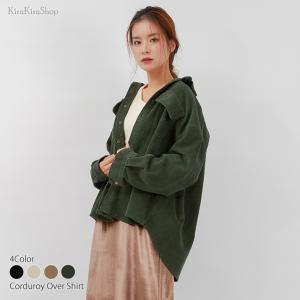 レディース トップス コーデュロイシャツ オーバーシャツ シャツジャケット 前開きシャツ アウター 羽織り オーバーサイズ ゆったりサイズ おしゃれ////|kira-kirashop