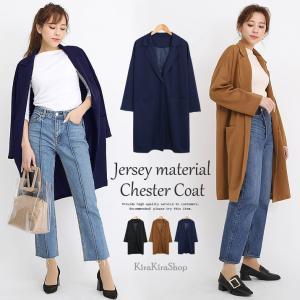 レディース アウター コート ジャケット テーラードカラー 大人カジュアル 羽織もの ジャージー素材 ロング丈////|kira-kirashop