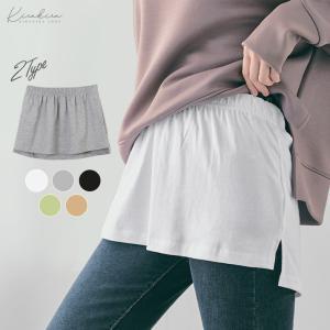 レディース 小物 アクセサリー トップス インナー カットソー Tシャツ 付け裾 重ね着風 レイヤード風 サイドスリット アシンメトリー ウエストゴム//4//|kira-kirashop