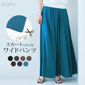 メール便対象商品(送料250円)  ●全12色!とっても柔らかい!★スカートのようなワイドフレアロン...