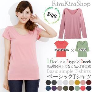Tシャツ 半袖 無地 ラウンドネック Vネック ストレッチ素材 カットソー トップス シンプル ベーシック レディース//4//|kira-kirashop