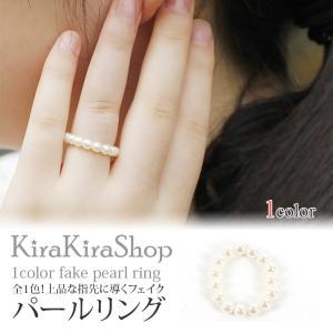 指輪 リング レディース 小物 アクセサリー 白 ホワイト パール フリーリング フォーマル 結婚式 二次会 パーティードレス //1//|kira-kirashop