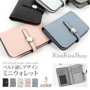 レディース財布二つ折りコンパクト薄型スリムベルトクラッチバッグパーティー小さいフェイクレザーシンプル////|kira-kirashop