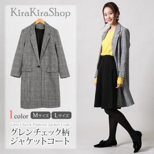 レディース アウター 羽織り コート ジャケット テーラード グレンチェック ロングコート ブラック 黒 トレンド ウール混////|kira-kirashop