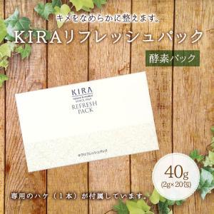 綺羅化粧品(キラ化粧品 kira化粧品)KIRAリフレッシュパック【ポイント2倍・送料無料】