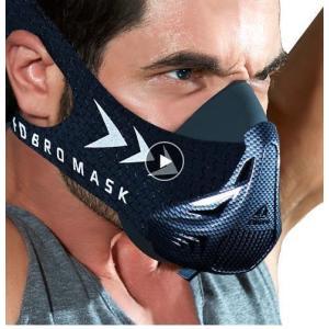 FDBRO カーボンファイバー トレーニング マスク 低酸素 ダイエット 酸素強化 運動 肺活量 ランニング 心肺機能の強化 スタミナSALE i51