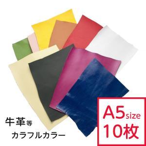 カラフルな革ハギレ(中)カラーアソートセット A5サイズ程度の8枚です。 すべて別の色でご用意させて...