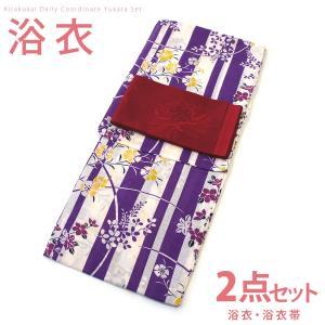 レディース 古典柄 浴衣 2点セット Fサイズ 縞に萩と桔梗(白×紫)柄 エンジに蓮の花の単衣帯 [0013] コーディネート 帯|kirakukai