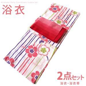 レディース 古典柄 浴衣 2点 セット Fサイズ よろけ縞になでしこ(生成り×ピンク) 赤色のぼかし帯 [0068] コーディネート 帯|kirakukai