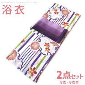 レディース 古典柄 浴衣 2点 セット Fサイズ 縞に雪輪(生成り×紫) 濃い紫色のぼかし帯 [0073] コーディネート 帯|kirakukai