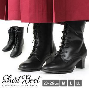 袴ブーツ 卒業式 レディース 編み上げ ブーツ 黒 M L LL サイズ 23〜26cm ヒール 単品 履物 合皮|kirakukai