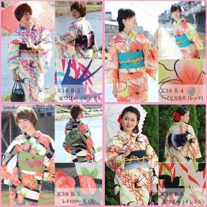 レディース レトロ 浴衣 単品 はんなり涼美人 国内染め 高級 変り織 全11種 Sサイズ|kirakukai|04