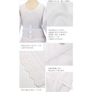 和装下着 スリップ S/M/L/LLサイズ 肌着 ワンピース 白 衣紋抜き 礼装 スリップ 浴衣 きものスリップ 下着|kirakukai|02