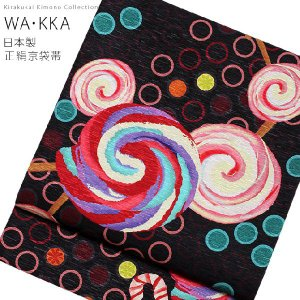 WA・KKA ワッカ 正絹 京袋帯 染め帯 帯 キャンディーズ(黒) WAKKA|kirakukai