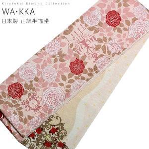 WA・KKA ワッカ 正絹 半幅帯 染め帯 帯 シンデレラ(ピンク) 細帯 WAKKA|kirakukai