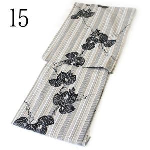 レディース 地味渋 浴衣 全12柄 古典柄 地味 渋い じみ しぶい 変わり織 先染め 綿麻 単品|kirakukai|11