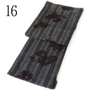レディース 地味渋 浴衣 全12柄 古典柄 地味 渋い じみ しぶい 変わり織 先染め 綿麻 単品|kirakukai|12