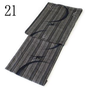 レディース 地味渋 浴衣 全12柄 古典柄 地味 渋い じみ しぶい 変わり織 先染め 綿麻 単品|kirakukai|17
