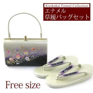 草履 バッグ クリーム色地に紫ぼかしと桜入りのバッグ クリーム色に紫ぼかしの草履セット バッグセット 礼装用 振袖 訪問着|kirakukai
