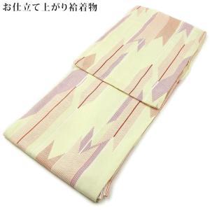 レディース 洗える着物 袷 着物 モダンデザインシリーズ 大きな矢絣ライン(クリーム) M/Lサイズ 小紋 女性 婦人 kirakukai