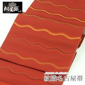本場 桐生織 紋織 八寸名古屋帯 「よろけ縞」 レッド ※お仕立て代金込み 日本製|kirakukai