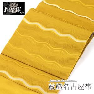 本場 桐生織 紋織 八寸名古屋帯 「よろけ縞」 からし ※お仕立て代金込み 日本製|kirakukai