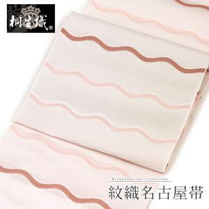 本場 桐生織 紋織 八寸名古屋帯 「よろけ縞」 薄ピンク ※お仕立て代金込み 日本製|kirakukai