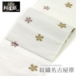 本場 桐生織 紋織 八寸名古屋帯 「桜市松」 ホワイト ※お仕立て代金込み 日本製|kirakukai