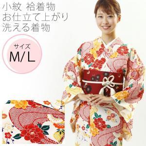 レディース 洗える着物 袷 プレタ袷着物 鹿の子流水に八重桜と梅(生成り×赤) M・Lサイズ お仕立て上がり レディース kirakukai