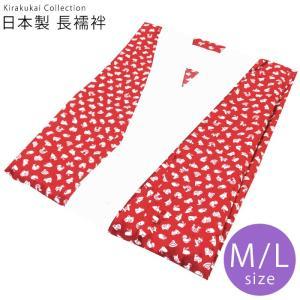 洗える 長襦袢 日本製 赤地に十二支柄 M L サイズ 国内染め 国内縫製 無双袖 半衿付き 洗える襦袢 お仕立て上がり|kirakukai