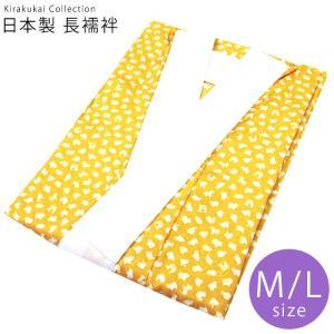洗える 長襦袢 日本製 黄色地に十二支柄 M L サイズ 国内染め 国内縫製 無双袖 半衿付き 洗える襦袢 お仕立て上がり|kirakukai