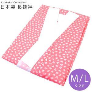 洗える 長襦袢 日本製 淡いピンク地に十二支柄 M L サイズ 国内染め 国内縫製 無双袖 半衿付き 洗える襦袢 お仕立て上がり|kirakukai