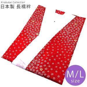 洗える 長襦袢 日本製 赤地に流れる小花柄 M L サイズ 国内染め 国内縫製 無双袖 半衿付き 洗える襦袢 お仕立て上がり|kirakukai