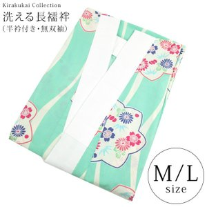 レディース 洗える 長襦袢 友禅 揺れ縞に菊や桜(ライトグリーン) 襦袢 着物 洗える襦袢 和服 きもの 和装下着 着物下着|kirakukai