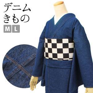 デニム着物 単衣 着物 紺 M L サイズ ヴィンテージ ネイビー 洗える着物 きもの キモノ レディース 女性 婦人 女物|kirakukai