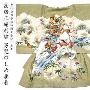 子供 祝い着 高級 刺繍 のしめ 正絹 牛若丸 (抹茶色) フリーサイズ お宮参り 産着 熨斗目