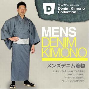 デニム 男物 プレタ 単衣 着物 ヴィンテージブルー|kirakukai