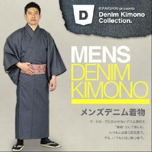 デニム 男物 プレタ 単衣 着物 インディゴネイビー|kirakukai