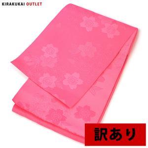 訳あり 浴衣帯 桜(ピンク) アウトレット OUTLET 半帯 半巾帯 浴衣 帯 単衣帯 ゆかた レディース kirakukai
