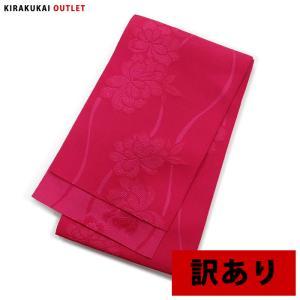 訳あり 浴衣帯 よろけ縞に牡丹(ピンク) アウトレット OUTLET 半帯 半巾帯 浴衣 帯 単衣帯 ゆかた レディース kirakukai
