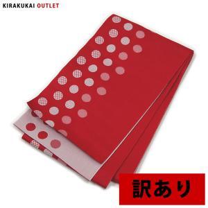 訳あり 浴衣帯 水玉(赤ピンク) アウトレット OUTLET 半帯 半巾帯 単衣帯 ゆかた レディースi kirakukai